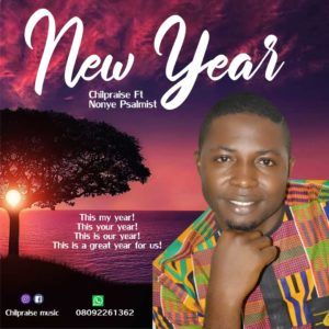 New Year song mp3
